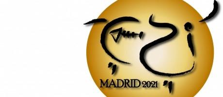 ICArEHB in event dedicated to Iberian Zooarchaeology